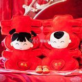 布偶  娃娃一對情侶公仔毛絨玩具布偶新婚創意婚房擺件結婚禮物  瑪奇哈朵