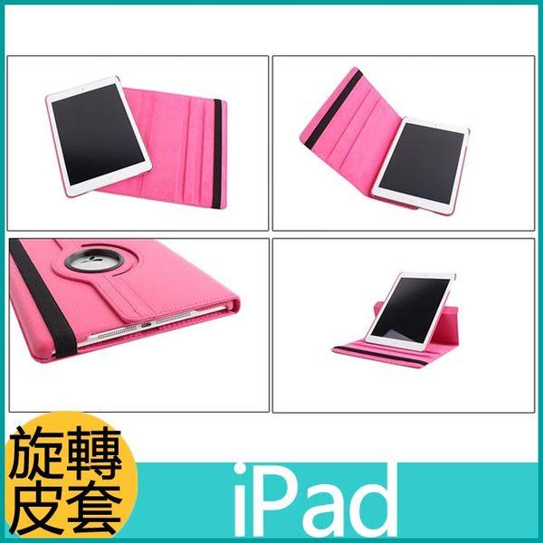 荔枝紋 iPad Air Air2 Mini 2 3 4 支架 休眠喚醒 360度旋轉 保護套 iPad 2 3 4 平板皮套 保護殼