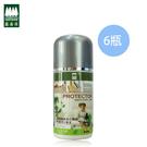 【綠森林】芬多精皮革保養乳液200ml六瓶組