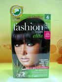 華世歐絲特植物性染髮劑 4號 棕黑色 Medium Brown*2盒