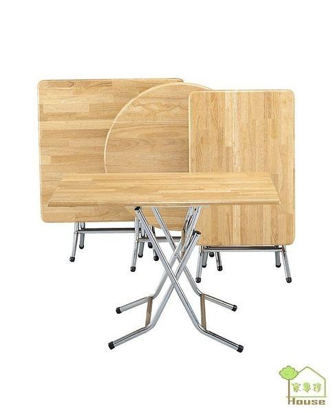 [ 家事達] TMT 2.5*2.5尺圓型實木餐桌 (TAR-64)-