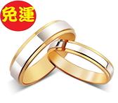 情人節送禮禮物S990純銀戒指男女對戒飾品200u67【Brag Na義式精品】