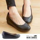 [Here Shoes]MIT台灣製皮鞋圓頭淺口跟高2.5CM軟底乳膠鞋墊OL職業工作鞋娃鞋─KG3309