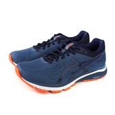 亞瑟士 ASICS GT-1000 7 運動鞋 跑鞋 藍色 男鞋 4E(超寬楦) 1011A041-403 no367