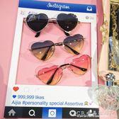 韓版時尚可愛愛心個性漸變炫酷女士圓臉墨鏡透明太陽眼鏡『CR水晶鞋坊』