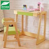 實木兒童學習桌椅套裝可升降小學生課桌椅家用簡約兒童書桌寫字桌 igo初語生活館