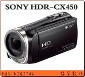 【送FV50原電第2顆+64GB+充電器+保護鏡】SONY HDR-CX450 數位攝影機 (索尼公司貨 ) 附原廠背包