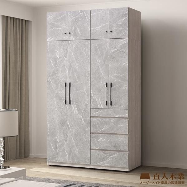 日本直人木業-幸福歐洲V313E1綠建材面板135公分寛系統衣櫃