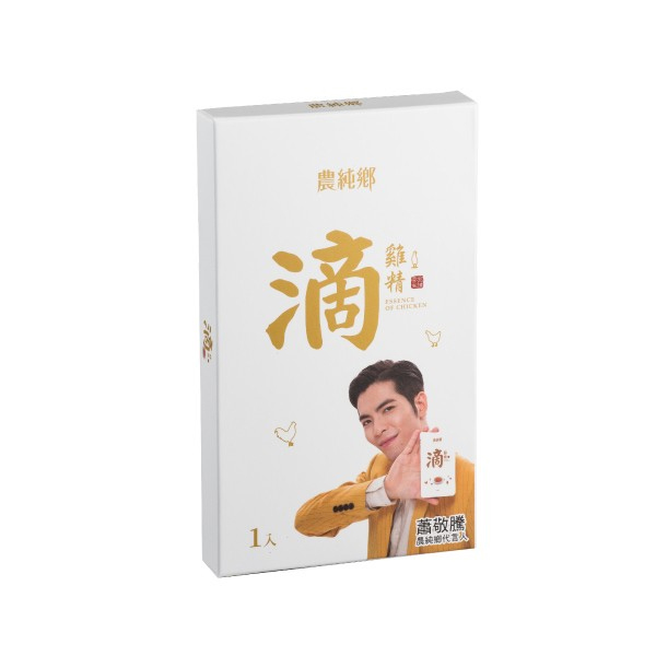 【愛吾兒】農純鄉 常溫滴雞精體驗組 1入 (HF73)