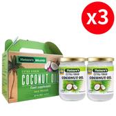【樂品食尚】Nature's娜萃斯冷壓初榨椰子油禮盒3組(每組2瓶共6瓶·每瓶500ml)