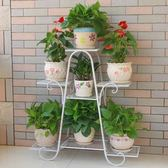 七層花架 鐵藝多層花架 綠蘿吊蘭陽台花架子地面客廳室內落地花盆架
