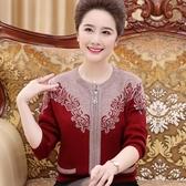 中老年人秋冬裝加厚毛衣女50歲60媽媽針織開襟外套老人奶奶衣服裝