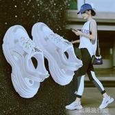 涼鞋運動涼鞋女夏季新款韓版透氣老爹涼鞋女百搭鏤空羅馬涼鞋子潮 歐韓流行館