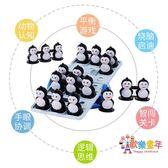 兒童平衡力訓練邏輯思維益智力開發5通關游戲7男女孩玩具3-6周歲 XW