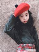 N.STORE 秋冬新款兒童畫家帽女童貝雷帽寶寶羊毛帽子童帽蓓蕾復古 草莓妞妞