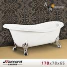 【台灣吉田】820-170 古典造型貴妃獨立浴缸