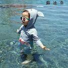 兒童泳衣男童防曬速干長袖游泳裝