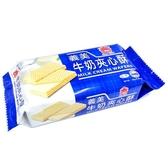 義美 牛奶 夾心酥 152g【康鄰超市】