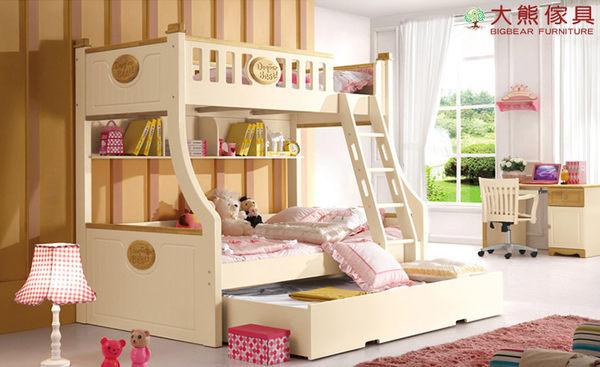 【大熊傢俱】韓戀 886 美式鄉村 上下床 子母床 雙層床 英式 北美 實木床 地中海風 兒童家具
