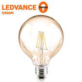 【歐司朗】1906復古型紐倫堡吊掛式 可調光 6.5W LED圓形燈絲燈泡(黃光2入)