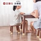 凳子 芝華仕小凳子客廳家用兒童茶幾凳小板凳實木方凳換鞋凳小方桌子 現貨快出YJT