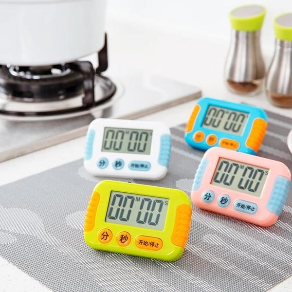 計時器 烘焙定時器鬧鐘倒計時秒表學生廚房小工具記時器電子提醒器 - 古梵希