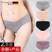 孕婦內褲純棉不如莫代爾懷孕期孕晚期低腰孕產婦孕期無痕底褲頭女 溫暖享家