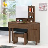 ASSARI-米迪亞3.5尺化妝桌椅組