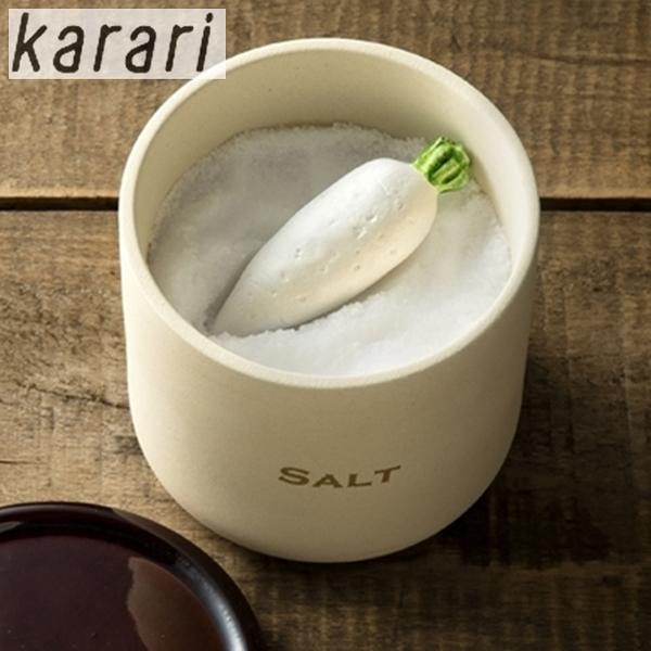 又敗家@日本Karari珪藻土防潮乾燥塊(白蘿蔔)矽藻土硅藻土調味料鹽罐吸濕塊乾燥劑除濕塊除溼塊