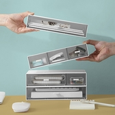桌面抽屜收納盒 整理盒儲物盒 抽屜盒 辦公收納桌上抽屜 桌上收納 收納盒【RS1199】