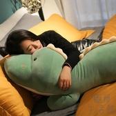 抱枕可愛恐龍毛絨玩具公仔睡覺長條枕床上玩偶【極簡生活】