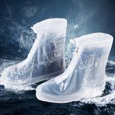 雨靴套透明時尚水鞋套中筒加厚 防水便