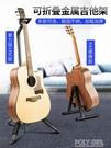 吉他架立式放置架子放琵琶尤克里里的落地座琴架家用電吉它地支架  ATF  夏季狂歡