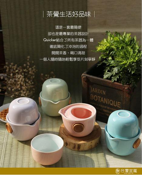 Quicker布包組茶器 旅行茶具 泡茶杯 瓷器茶具 便攜型茶具 套裝茶壺茶杯 現貨