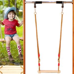 四板松木盪鞦韆組4板兒童鞦韆成人鞦韆板室內鞦韆盪秋千套件平板盪鞦韆戶外玩具公園遊樂設施