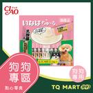 INABA汪啾嚕 犬用肉泥 乳酸菌+雞肉口味 量販包【TQ MART】