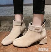 切爾西短靴女新款英倫風秋冬季百搭粗跟加絨帥氣馬丁靴顯瘦潮 DR32441【美好時光】