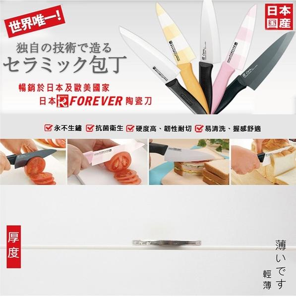 【FOREVER】日本製造鋒愛華陶瓷美工刀(小)-藍色