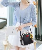 背包 小包包女潮時尚韓版少女百搭斜背單肩仙女包 伊鞋本鋪