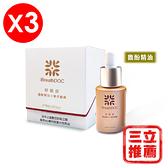 【益之堂】呼吸保馥酚精油(嗅吸+香氛) 馥酚精油x3盒 -電電購