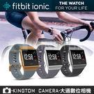 Fitbit Ionic 智慧體感記錄器...