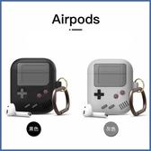 耳機盒 AirPods 1代 2代 保護套 遊戲機 保護套 藍牙耳機盒 全包無線耳機殼 掛鈎 防丟