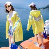 雙十二  防曬衣女中長款韓版寬鬆透氣大碼防曬服印花薄款外套2018夏季新款  無糖工作室