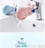 兒童水龍頭延伸器卡通水槽防濺頭延長器導水槽魔術貼洗手器引水器 moon衣櫥