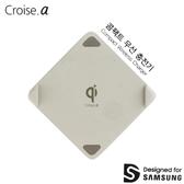 【韓國Partron】CROISE.A無線充電座(PTC-100)(韓國三星副牌&設計)