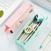 韓國簡約小清新可愛拉?筆袋大容量鉛筆袋女