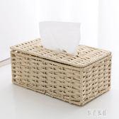 編織紙巾盒家用桌面抽紙盒 創意客廳簡約茶幾收納盒紙抽盒 sxx1173 【原創風館】