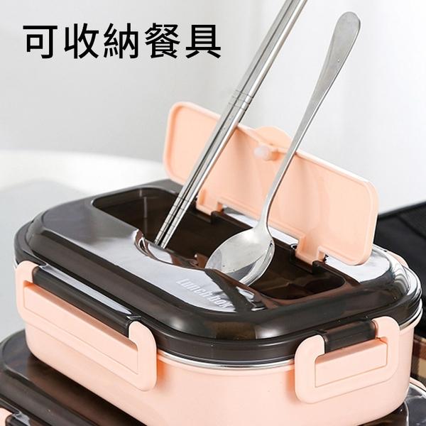 304不銹鋼便當盒 三分隔 保溫飯盒 便當盒 可微波爐加熱 飯盒 保鮮盒 速食盒 1000ml 贈保溫袋