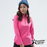 PolarStar 女 立領保暖長袖上衣『粉紅』 P18262 戶外│休閒│排汗│透氣│機能│保暖│高領│家居