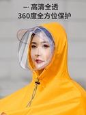 雨衣 雨衣電動車電瓶摩托車長款全身防暴雨單人時尚男女款加大加厚雨披  美物 99免運